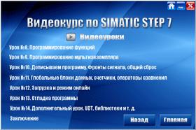3-ий скриншот